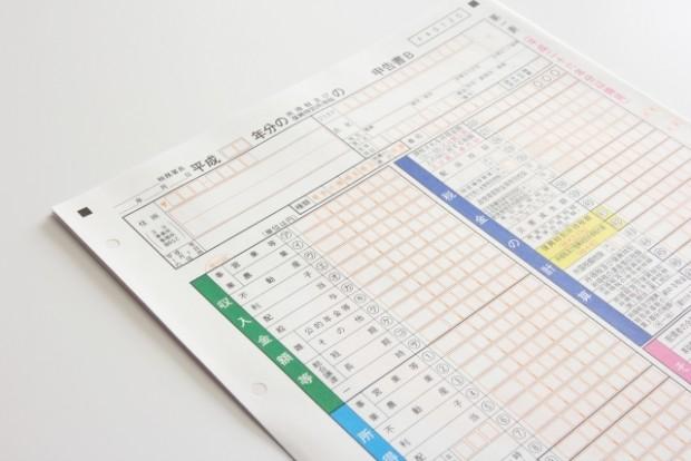 税務サービスのイメージ