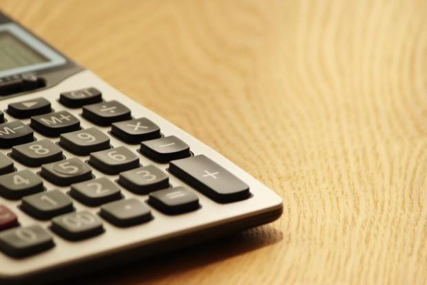 会計サービスのイメージ